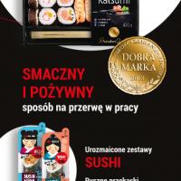 Sushi_factory_reklama_2018.png